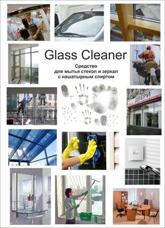 Glass Cleaner foto