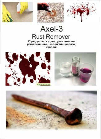 AXEL-3. Rust Remover foto
