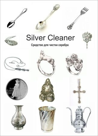 SILVER CLEANER Powder